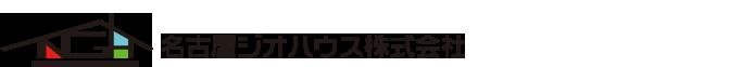 名古屋ジオハウス